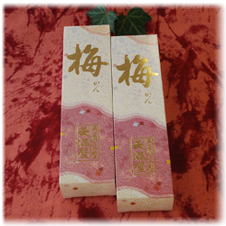 梅かん商品写真