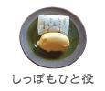 itemlist_01